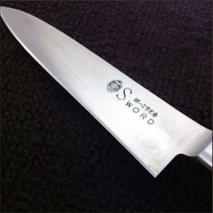 sharp01-2