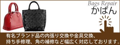 mn_bags