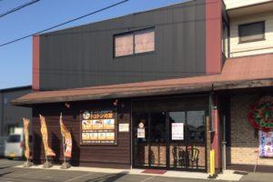 新店舗外観-2